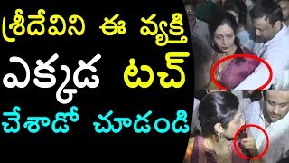 Sridevi Faced Misbehavior Of Fans In Tirumala | Sridevi Attacked in public | Cinema Politics