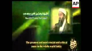 AL-Qaida deputy leader Ayman al-Zawahri appears on a new video saying the U.S. Is being defeated in
