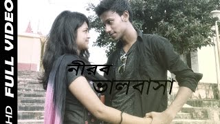 NIROB BHALOBASA (2016) Official FULL VIDEO Song Ft. Rupam & Pratyusha HD