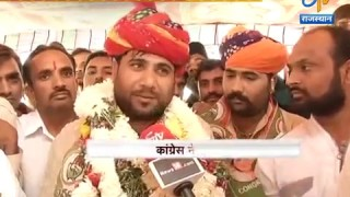Rajasthan Congress Neta Krishan Kumar Gurjar Swagat LIVE on ETV Rajasthan News