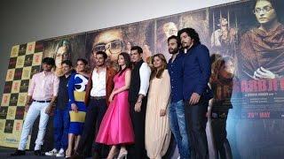 Sarbjit movie trailer launch | aishwarya raai | hindi | film