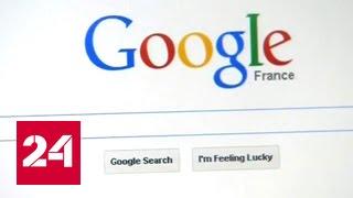 В России заблокирован Google