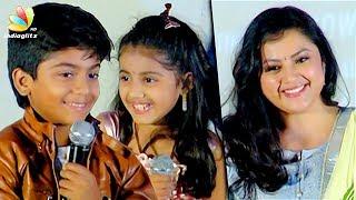 Meena Daughter Nainika & Raghavan Cute Speech   Bhaskar Oru Rascal  Audio Launch