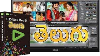 Edius Tutorials in Telugu - Class 3 - Edius - Video Editing - Tutorial