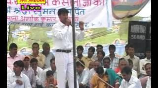 PADE BHOGNA MANAS NE BHAI ----(VIKAL GUJJAR)