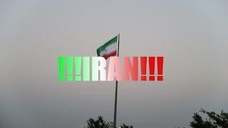 I visited Iran AGAIN?!?