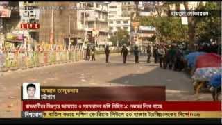 Ekattor TV 22-02-13, 2.30pm News Clash in Baitul Mukarram LIVE Coverage