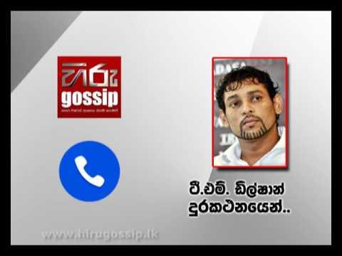 Dilshan speaks to Hiru Gossip regarding the court case filed against him