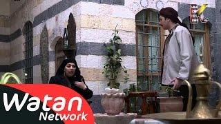 مسلسل طوق البنات ـ الجزء 1 ـ الحلقة 25 الخامسة والعشرون كاملة HD