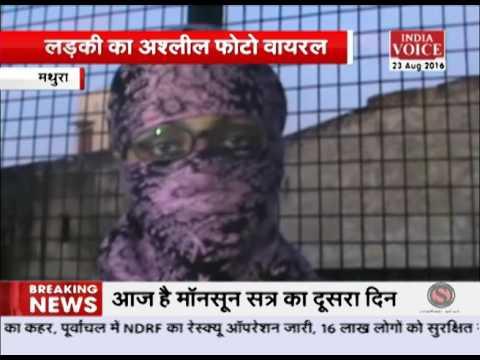 Xxx Mp4 Photos Of Girl Of Mathura Uploaded On Social Media 3gp Sex