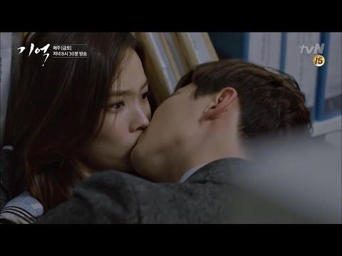 tvN Memory