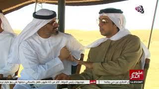 علوم الدار | محمد بن زايد يستقبل وزير الداخلية السعودي