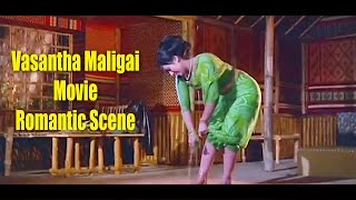 Vasantha Maligai Movie Romantic Scene ll  Sivaji Ganesan, Vanisree
