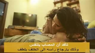 Breathing   Palestine 02