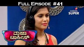 Majaa Talkies Season 2 - 14th June 2018 - ಮಜಾ ಟಾಕೀಸ್ - Full Episode