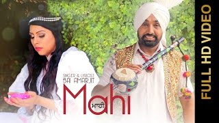 MAHI (Full Video) || BAI AMARJIT || New Punjabi Songs 2016 || Amar Audio