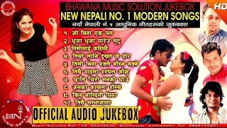 Swaroop Raj Acharya || Super Hit Non-Stop Nepali Modern Song Jukebox