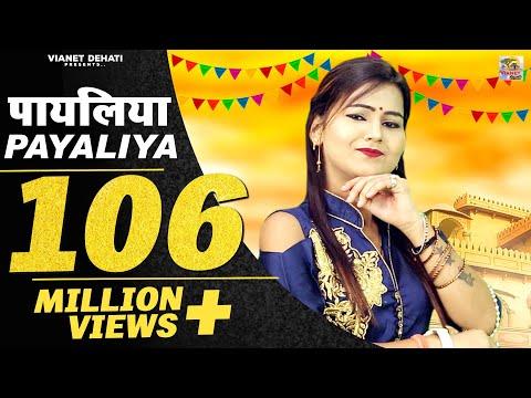 Xxx Mp4 शिवानी ने सबके सामने ये क्या मांग लिया Full HD Dehati Song Payaliya Bajni Ghadva De Piya 3gp Sex