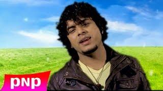 Ma Sanga Lako Maya | Pramod Kharel | Nepali Adhunik Song