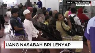 Uang di Rekening Hilang, Nasabah BRI Datangi Kantor Cabang Mataram