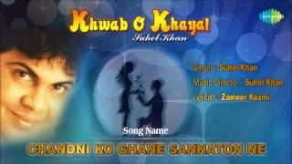 Chandni Ko Ghane Sannaton Ne | Ghazal Song | Suhel Khan
