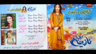 Nazia Iqbal New Song 2015 Da Zan Ba Lata Zar Kram