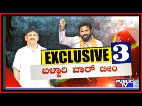 Xxx Mp4 Exclusive Details Of DK Shivakumar Sriramulu S Election War Team 3gp Sex