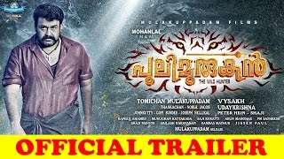 Pulimurugan Official Trailer | Mohanlal | Vysakh |  Mulakuppadam Films