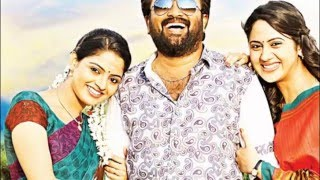 Vetrivel Exclusive Movie Review | Full HD | Rotary Infotech