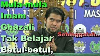 Dr. Kamilin Jamilin - Kisah Imam Ghazali Belajar Agama
