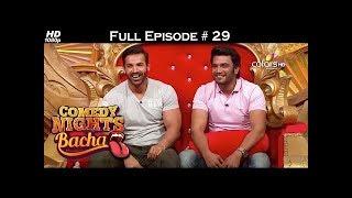 Comedy Nights Bachao - John Abraham, Sharad & Nora - 26th March 2016 - Full Episode (HD)