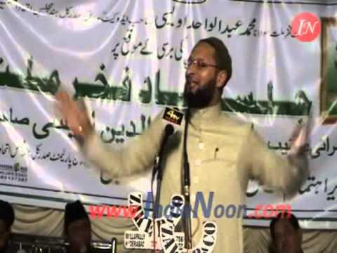 Asaduddin Owaisi speech at Ahmed Nagar First Lancer Hyderabad