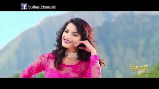 Timi royako pal timilai........Aishwarya(new Nepali movie)