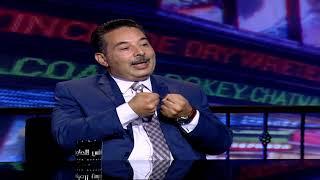 الناس الحلوة |  علاج مشكلات النظر بعد سن الأربعين مع د.عمرو حجازي