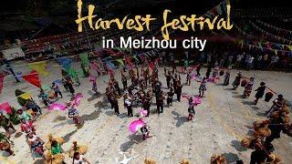 Live: Harvest festival in Meizhou City 梅州人民庆丰收 一起踏上寻找美食之旅