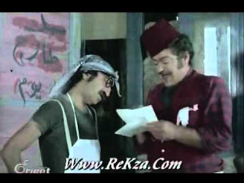 Samak Bala Hasak 1978 chunk 7