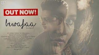 Hindi New Song 2017 | Bewafaa by Sampreet | Full Music Video | Kolkata | Rockrulz Studio |