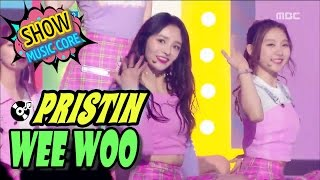 [HOT] PRISTIN - WEE WOO, 프리스틴 - 위우 Show Music core 20170325