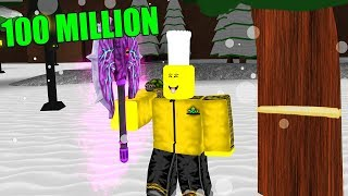 ROBLOX LUMBER SIMULATOR *100 MILLION HATCHET*