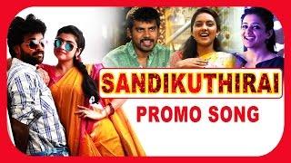 Sandikuthirai | Promo Song | Achacho Aasai Video Song | Rajkamal | Manasa | New Tamil Movie | 2016