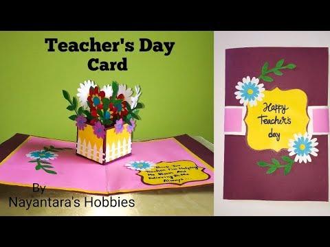 Xxx Mp4 DIY Teacher S Day Card Making Idea Flower Pot Pop Up Card 3gp Sex