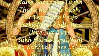 ashokas song  mein jo dil liye tere  liric