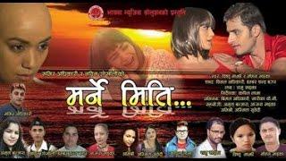 New Lok Dohori song 2073 Marne miti, Bishnu majhi,mohan khadka bimal adhikari & sarika kc report