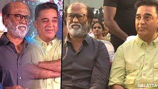 101 years of MGR! Rajinikanth and Kamal Haasan launch Kizhakku Africavil Raju | Animation Movie