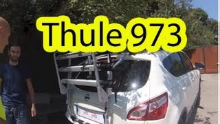 Portapacchi thule 973