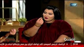 نفسنة| يوميات زوجة عاملة ..  لقاء مع أحمد الدهبي 17 ديسمبر