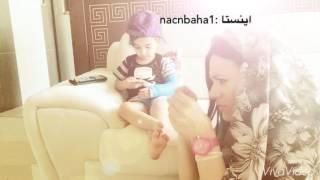 كليپ جديد نصين و بنيتا 😂😂 instagram: nacnbaha1