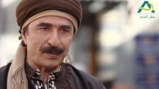 مسلسل طوق البنات الجزء الرابع ـ الحلقة 28 الثامنة والعشرون كاملة HD   Touq Al Banat