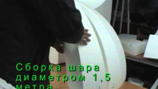 Как сделать арку из пенопласта?