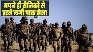 अपने ही सैनिकों से डरने लगा है पाकिस्तान, आर्मी ने लगाई सोशल मीडिया पर रोक